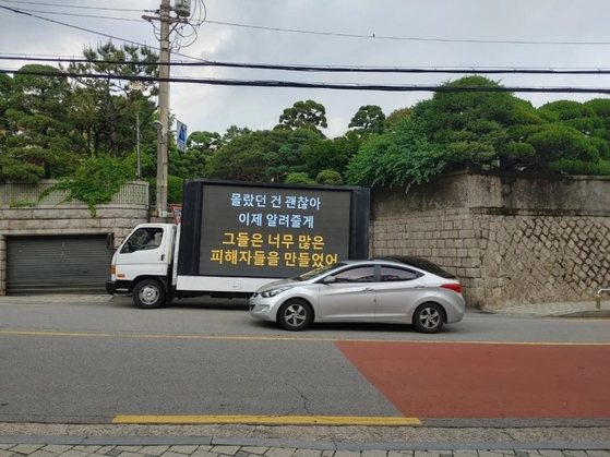 Singer-actor Lee Seung-gi's fans rented out trucks with LED signs to drive around his residence in Seongbuk-dong, northern Seoul, in protest of his relationship with actor Lee Da-in, whose stepfather was jailed for financial crimes. [SCREEN CAPTURE]