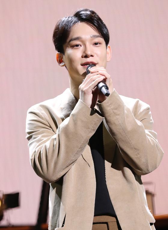 Chen of boy band Exo [ILGAN SPORTS]
