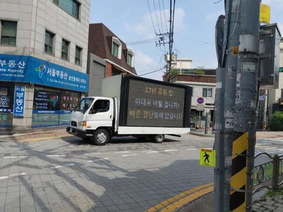 Singer-actor Lee Seung-gi's fans rented out trucks with LED signs to drive around his residence in Seongbuk-dong, northern Seoul, in protest of his relationship with actor Lee Da-in, whose stepfather was jailed for financial crimes.. [SCREEN CAPTURE]
