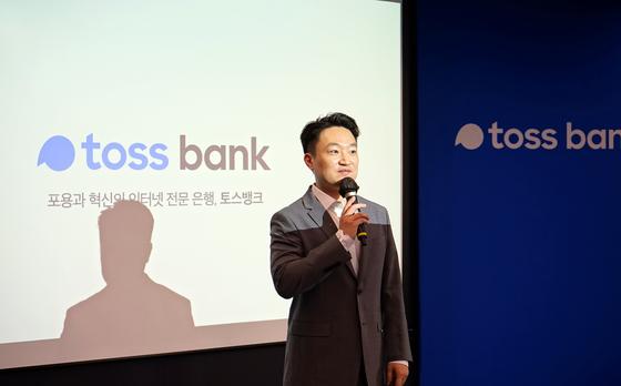 Toss Bank CEO Hong Min-taek speaks during an online press briefing held Wednesday. [TOSS BANK]