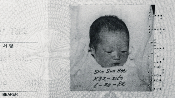 A photo of Engelstoft's passport before she was adopted by a Danish family. Her Korean name was Shin Sun-hee, and she took her last name from her mother. [CONNECT PICTURES]
