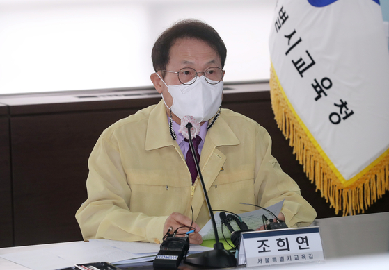 Cho Hee-yeon, superintendent of Seoul Metropolitan Office of Education, speaks during a press conference in Seoul on Thursday. [YONHAP]