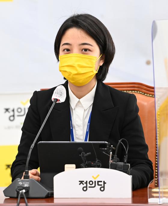 Justice Party Rep. Ryu Ho-jeong [YONHAP]