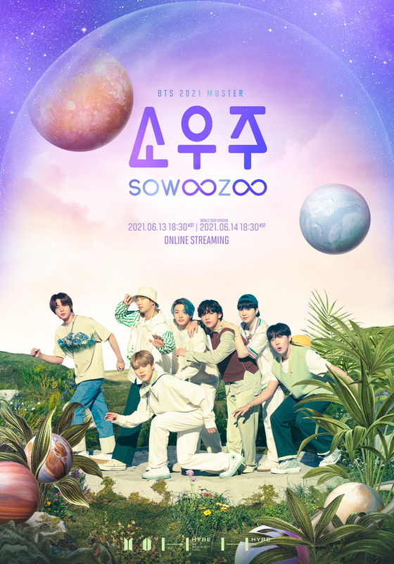 The poster for BTS's upcoming virtual fan event ″BTS 2021 Muster Sowoozoo [BIG HIT MUSIC]