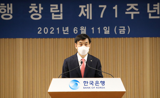Bank of Korea Gov. Lee Ju-yeol delivers a commemoration speech for the 71th annivesary of the central bank, at the bank's headquarters in Jung District, central Seoul, on Friday. [BANK OF KOREA]