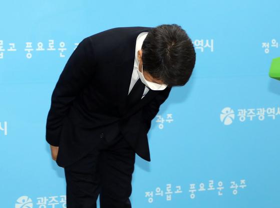HDC Group Chairman Chung Mong-gyu issues an apology on Thursday.  [NEWS1]