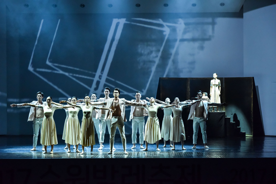 Wise Ballet's ″Utopia″ [WISE BALLET]