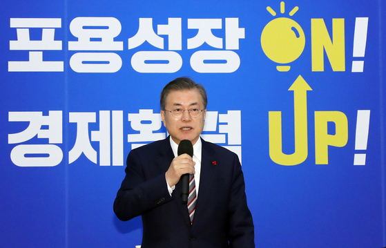 """At a meeting of the National Economic Advisory Council at the Blue House, President Moon Jae-in champions the importance of """"income-led"""" growth and inclusive growth, primarily a distribution-focused approach by the liberal administration, on December 26, 2018."""