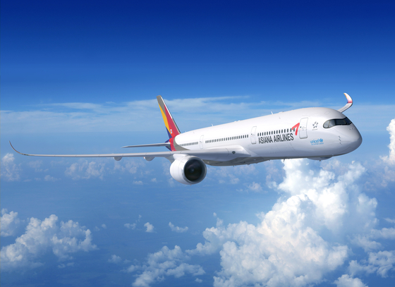 An Asiana Airlines aircraft [ASIANA AIRLINES]