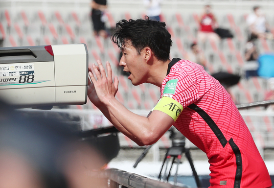 Son Heung-min sends a message to former teammate Christian Eriksen after scoring a game-winning penalty against Lebanon in a World Cup qualifier on Sunday. [NEWS1]