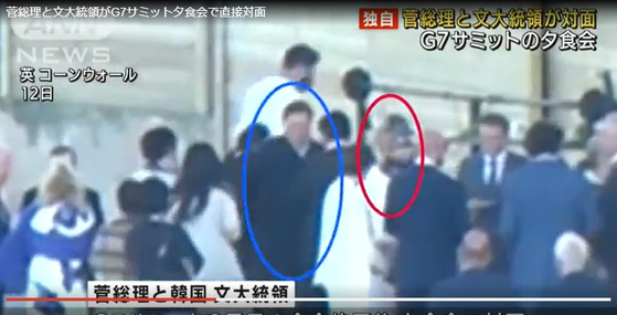 A video footage captured by Japanese broadcaster ANN shows Korean President Moon Jae-in and Japanese Prime Minister Yoshihide Suga exchanging greetings at the dinner barbecue during the G7 summit in Cornwall, Britain, Saturday. [SCREEN CAPTURE]