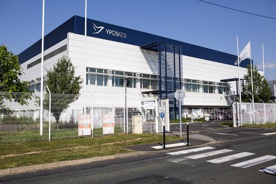 Yposkesi's factory in Genopole, France. [SK INC.]