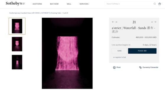 A captured image of Sotheby's website [SCREEN CAPTURE]