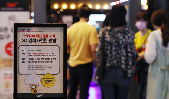 Moviegoers in Seoul on Sunday. Theater chains, including CGV and Lotte Cinema, offer around 50 percent discounts on movie tickets to people who have received at least one dose of the vaccine. [NEWS1]