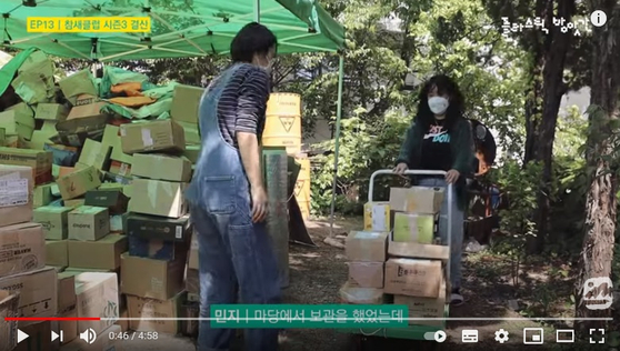 Workers are transporting boxes containing small plastic items sent by the 'sparrows. [KFEM YOUTUBE CAPTURE]