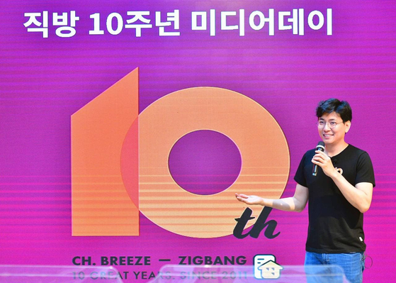 Zigbang CEO Ahn Sung-woo shares the company's future plans in a press conference, Tuesday, in Seongsu, eastern Seoul. [ZIGBANG]