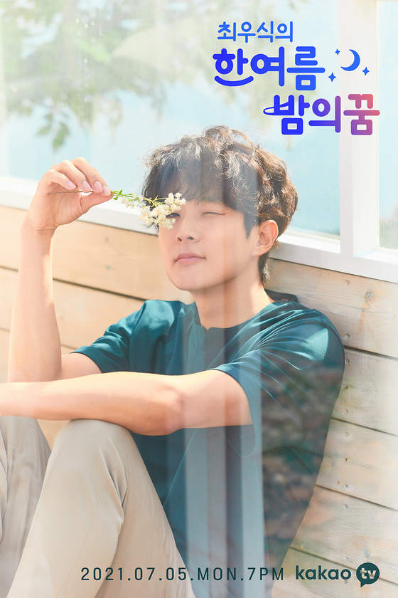 Teaser image for actor Choi Woo-shik's upcoming fan meet-and-greet [MANAGEMENT SOOP]
