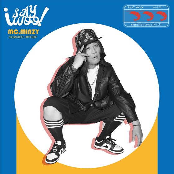 "Teaser images for comedian Jeong Jun-ha's upcoming rap song under the alias ""MC Minzy"" [JEONG JUN-HA]"