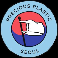 Logo of Precious Plastic Seoul [PRECIOUS PLASTIC SEOUL]