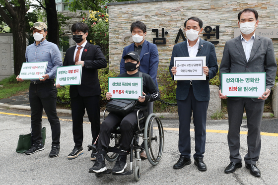 Surviving crewmembers and families of those killed in the Cheonan sinking protest in front of the Board of Audit and Inspection in Jongno District, central Seoul, on May 25. They demanded the board conduct a probe into the Presidential Truth Commission on Deaths in the Military for its now-revoked decision to open a reinvestigation into the sinking. [NEWS1]
