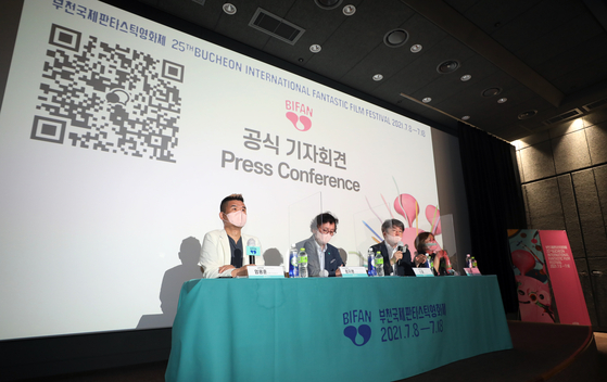 The organizing committee of the 25th Bucheon International Fantastic Film Festival held a press event on Tuesday at the Fantastic Cube theater in Bucheon City Hall. The festival will continue to be held in a hybrid format like last year due to the Covid-19 pandemic. [NEWS1]