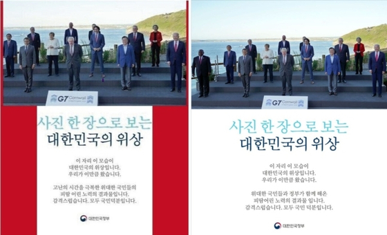 The photos of the Group of 7 summit posted by the Korean government's official Facebook account. The left one shows the photo that was posted on Sunday, with the president of South Africa cropped out. The photo has been replaced since with the one on the right. [YONHAP]