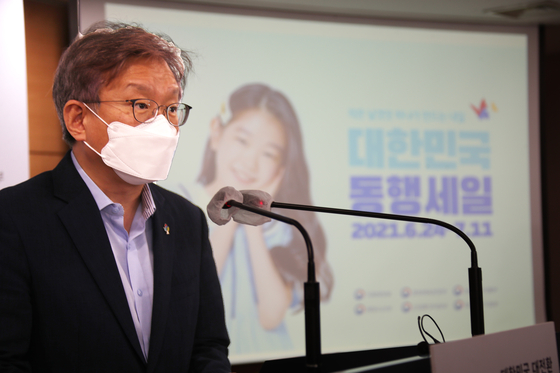SMEs and Startups Minister Kwon Chil-seung introduces Korea Companion Sale during a briefing held at the government complex in central Seoul on Wednesday. The event will start on June 24 and run until July 11. [YONHAP]