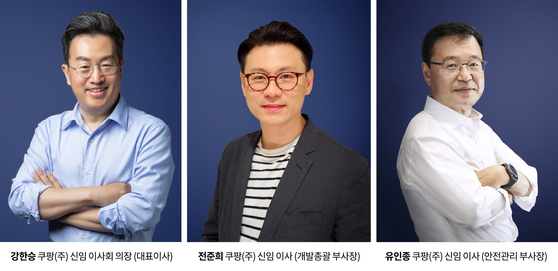 From left to right: Kang Han-seung, representative director and board chairman of Coupang Corp.; Jeon Joon-hee, vice president of Engineering – Rocket DeliveryFTS (Fulfillment and Transportation System); Yoo In-jong, vice president of logistics safety. [COUPANG]