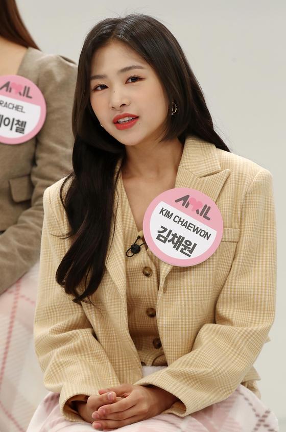 Chaewon of girl group April [YONHAP]