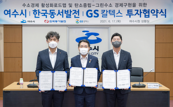 From right, GS Caltex CEO Hur Sae-hong, Yeosu Mayor Kwon O-bong and Kim Young-moon, president of Korea East-West Power pose for a photo after signing partnership in hydrogen business on Thursday. [GS CALTEX]