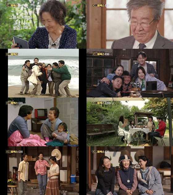 """Scenes from the trailer for MBC's """"Docuflex - Country Diaries 2021,"""" which will air every Friday at 8:50 p.m. from June 18 for the following three weeks as part of the documentary series. [MBC]"""