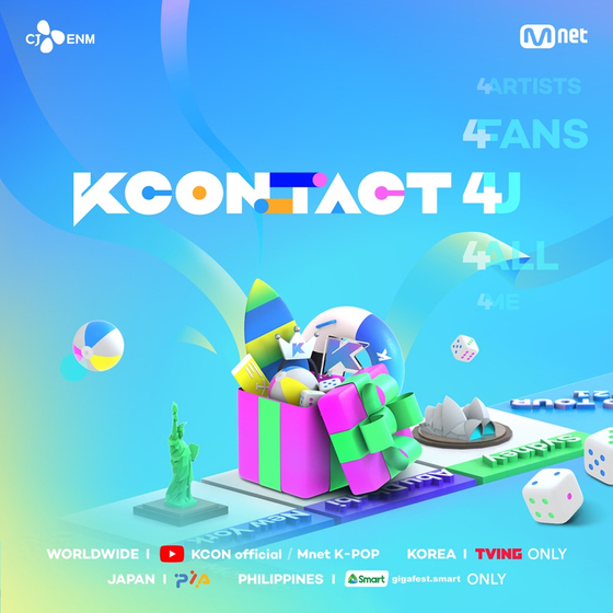 The KCON:TACT 4 U poster [CJ ENM]