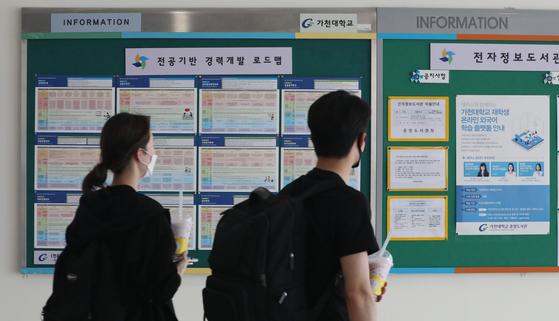 Gacheon University students review job postings at the university's main campus in Seongnam, Gyeonggi., on April 22. [NEWS1]