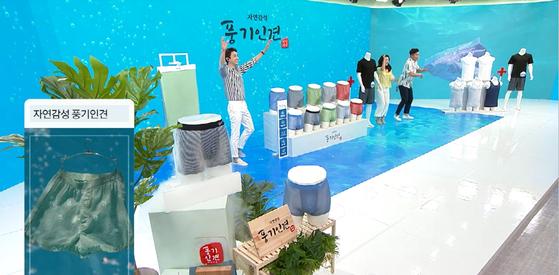 Shinsegae TV Shopping's Digital Studio 2.0 uses LED panels in the background and floors. [SHINSEGAE TV SHOPPING]