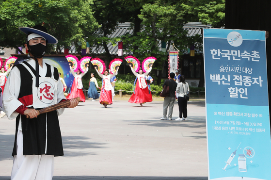 Visitors to Korean Folk Village look at performance in Yongin, Gyeonggi on June 9. Yongin city government gives 40 percent discounts on tickets to Korean Folk Village for Yongin residents who have vaccinated. [YONHAP]