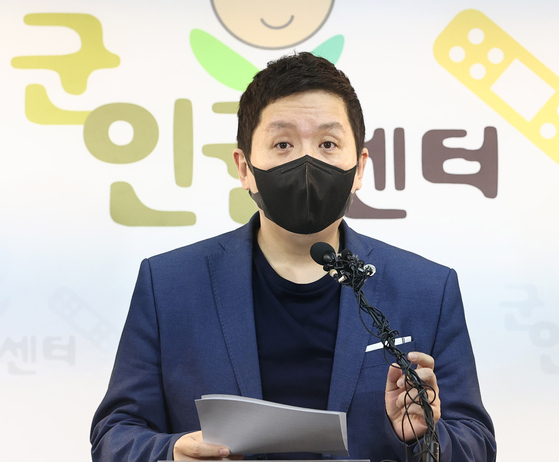 Lim Tae-hoon, head of the Military Human Rights Center, speaks at the civic group's press conference in Mapo District, western Seoul, on Monday. [YONHAP]