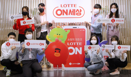Lotte retail companies sell via Lotte On, an e-commerce marketplace opened in April last year. [LOTTE SHOPPING]