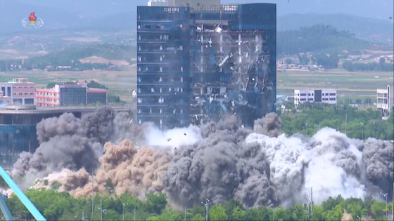 The destruction of the Inter-Korean Liaison Office in Kaesong in June 2020. [KCNA]