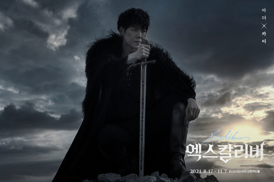 Musical actor Kai has been cast to alternate the role of King Arthur in the new musical ″Xcalibur.″ [EMK MUSICAL COMPANY]