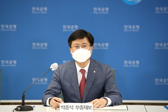 Bank of Korea Deputy Governor Park Jong-seok speaks at a press briefing held Tuesday. [BANK OF KOREA]