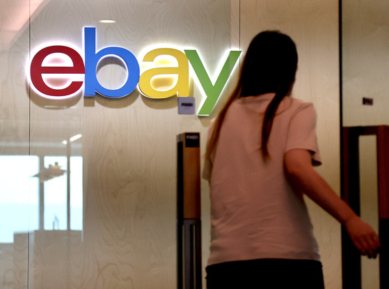 EBay Korea headquarters in Gangnam, southern Seoul, on June 17. [YONHAP]