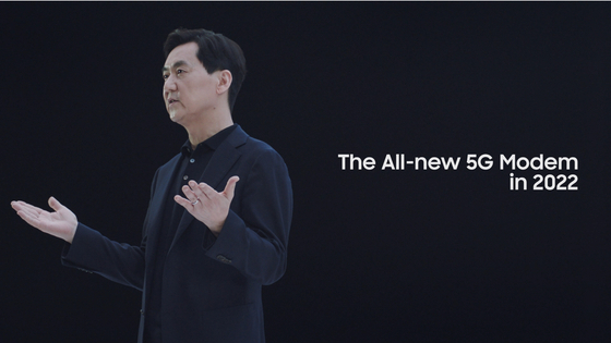 Cheun Kyung-whoon, president and head of networks business at Samsung Electronics, delivers a speech at a virtual event on Tuesday. [SAMSUNG ELECTRONICS]