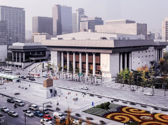 The Sejong Center for the Performing Arts in Gwanghwamun, central Seoul, in a photo provided by the center on its website. [SEJONG CENTER]