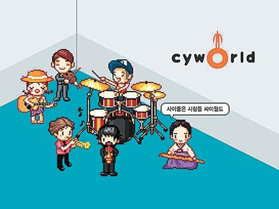 The soon-to-launch Cyworld service [CYWORLD Z]
