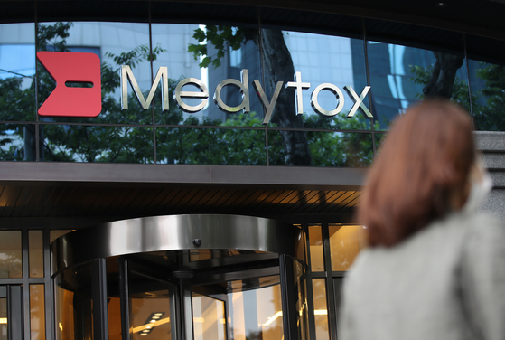 A passenger walks by Medytox's office in Gangnam, southern Seoul. [YONHAP]