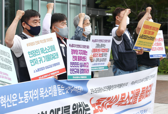 Union complains about the Coupang work environment at a press event held in front of the company's headquarters in southern Seoul on Thursday. [YONHAP]