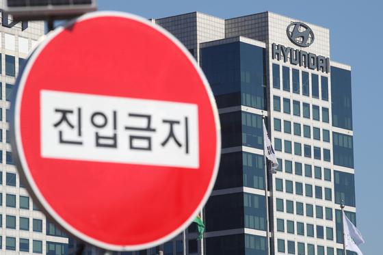 Hyundai Motor's headquarters in Yangjae-dong in southern Seoul [YONHAP]