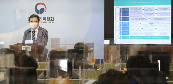 Yook Sung-kwon, head of the FTC's business group department, announces an antitrust penalty against Samsung companies on unfair business practices at the agency's headquarters in Sejong on Thursday. [YONHAP]