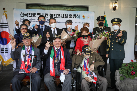 The launch ceremony of the Korean War Veterans Association in Mexico on April 24. [EMBASSY OF MEXICO]
