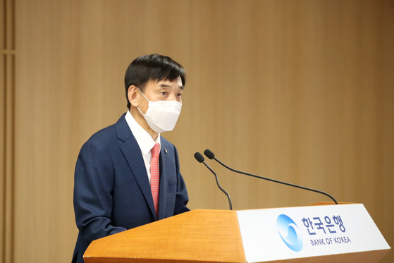 Bank of Korea Gov. Lee Ju-yeol speaks during an online press briefing held Tuesday. During the briefing he hinted of a rate hike ″within this year.″ [BANK OF KOREA]